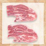 Lamb BBQ Chop